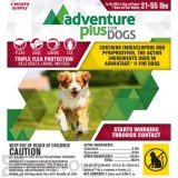 Adventure Plus for Dogs 21 - 55 lbs.