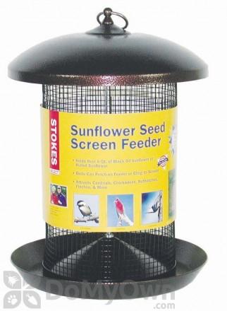 Hiatt Manufacturing Sunflower Seed Screen Bird Feeder (38117)