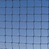 Bird Barrier 3 / 4 in. Black StealthNet Standard 25\' x 75\' Bird Net (n1-b130)