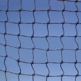 Bird Barrier 3 / 4 in. Black StealthNet Heavy Duty 50\' x 50\' Bird Net (n1x - b220)