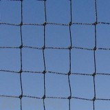 Bird Barrier 1 - 1 / 8 in. Black StealthNet 50\' x 100\' Bird Net (n2-b240)