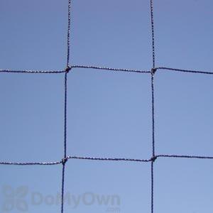 Bird Barrier 2 in. Black StealthNet Bird Net