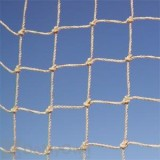 Bird Barrier 2 in. Stone StealthNet 50\' x 50\' Bird Net (n3-s220)