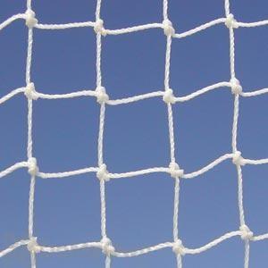 Bird Barrier 2 in. White StealthNet Bird Net