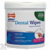 Nylabone Advanced Oral Care Dental Wipes (50 count)