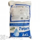 Peters Professional 20-20-20 General Purpose Fertilizer